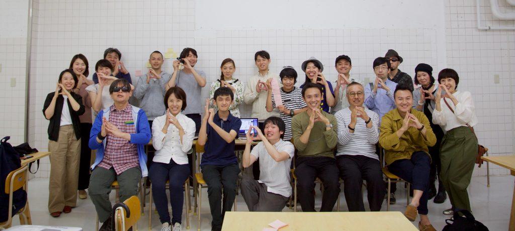 参加者とメンバーによる記念撮影。